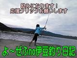 NCM_7987-2